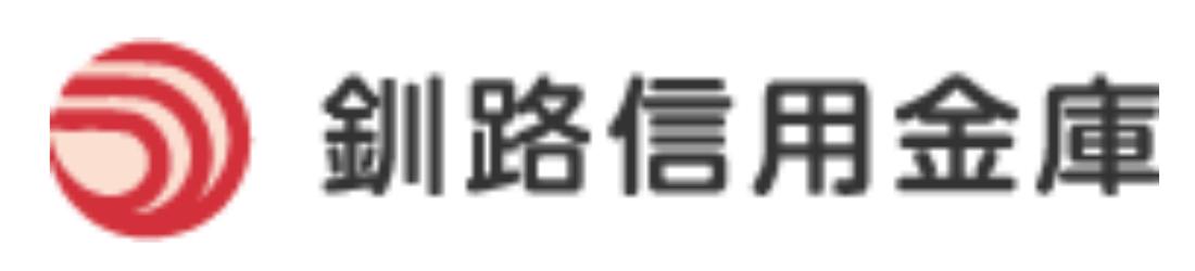 釧路信用金庫の年末年始の営業日や営業時間・ATM手数料