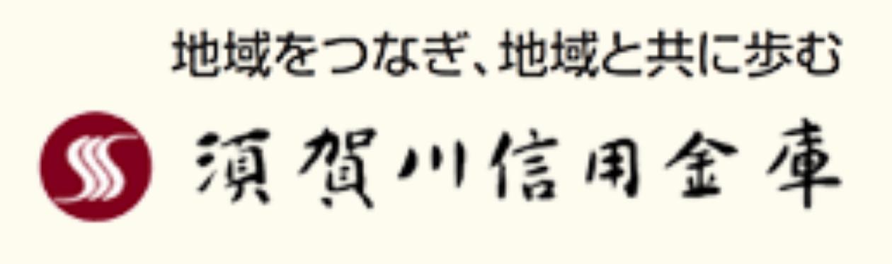 須賀川信用金庫の年末年始の営業日や営業時間・ATM手数料