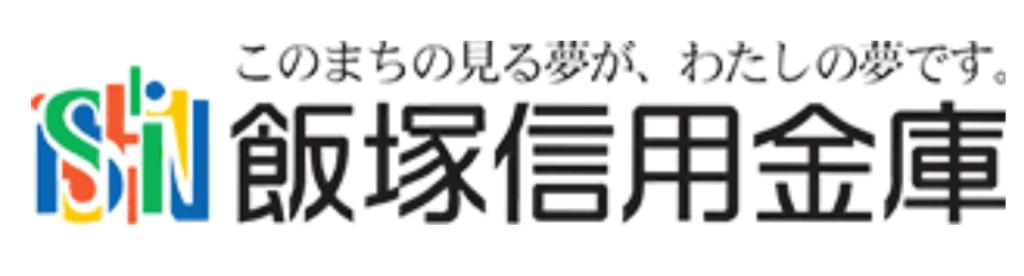 飯塚信用金庫の年末年始(2021-2022)ATMや窓口の営業日・営業時間はいつ?手数料はいくら?