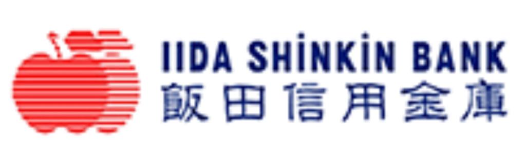 飯田信用金庫の年末年始(2021-2022)ATMや窓口の営業日・営業時間はいつ?手数料はいくら?