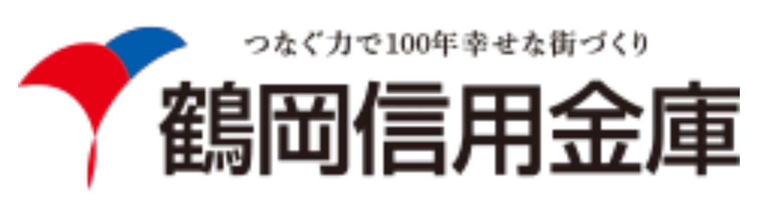 鶴岡信用金庫の年末年始の営業日や営業時間・ATM手数料
