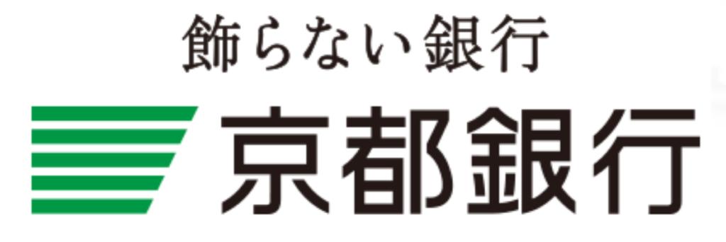 京都銀行の2022年ゴールデンウィーク(GW)のATM手数料は?窓口営業日・営業時間は?