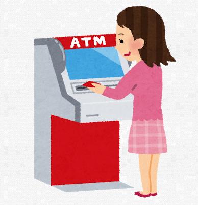 銀行の2020年ゴールデンウィーク(GW)ATMや窓口の営業日・営業時間と手数料の全国まとめ一覧!