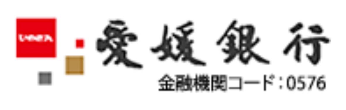 愛媛銀行のゴールデンウィークの営業日や営業時間・ATM手数料