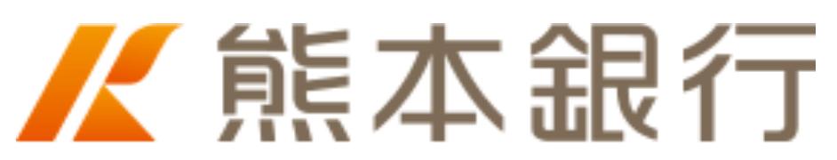 熊本銀行の2020年のATM手数料は?窓口営業日・営業時間は?