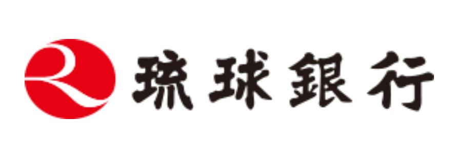 琉球銀行のゴールデンウィークの営業日や営業時間・ATM手数料