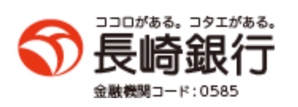 長崎銀行の2022年ゴールデンウィーク(GW)のATM手数料は?窓口営業日・営業時間は?