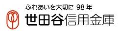 世田谷信用金庫の2022年ゴールデンウィーク(GW)のATM手数料は?窓口営業日・営業時間は?
