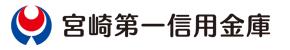 宮崎第一信用金庫のゴールデンウィークの営業日や営業時間・ATM手数料