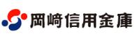 岡崎信用金庫のゴールデンウィークの営業日や営業時間・ATM手数料