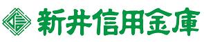 新井信用金庫の2022年ゴールデンウィーク(GW)のATM手数料は?窓口営業日・営業時間は?