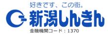 新潟信用金庫の2022年ゴールデンウィーク(GW)のATM手数料は?窓口営業日・営業時間は?