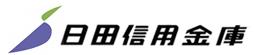 日田信用金庫のゴールデンウィークの営業日や営業時間・ATM手数料