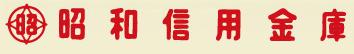 昭和信用金庫の2022年ゴールデンウィーク(GW)のATM手数料は?窓口営業日・営業時間は?