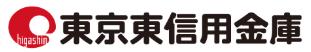 東京東信用金庫の2022年ゴールデンウィーク(GW)のATM手数料は?窓口営業日・営業時間は?