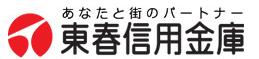 東春信用金庫の2022年ゴールデンウィーク(GW)のATM手数料は?窓口営業日・営業時間は?