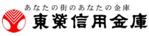 東栄信用金庫の2022年ゴールデンウィーク(GW)のATM手数料は?窓口営業日・営業時間は?