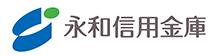 永和信用金庫のゴールデンウィークの営業日や営業時間・ATM手数料