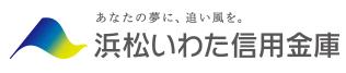 浜松いわた信用金庫の2022年ゴールデンウィーク(GW)のATM手数料は?窓口営業日・営業時間は?