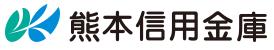 熊本信用金庫のゴールデンウィークの営業日や営業時間・ATM手数料