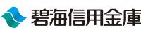 碧海信用金庫の2022年ゴールデンウィーク(GW)のATM手数料は?窓口営業日・営業時間は?