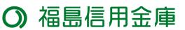 福島信用金庫の2022年ゴールデンウィーク(GW)のATM手数料は?窓口営業日・営業時間は?