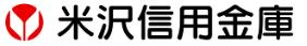 米沢信用金庫のゴールデンウィークの営業日や営業時間・ATM手数料