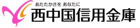 西中国信用金庫の2022年ゴールデンウィーク(GW)のATM手数料は?窓口営業日・営業時間は?