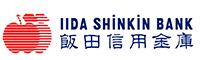 飯田信用金庫の2022年ゴールデンウィーク(GW)のATM手数料は?窓口営業日・営業時間は?