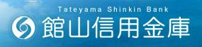 館山信用金庫の2022年ゴールデンウィーク(GW)のATM手数料は?窓口営業日・営業時間は?