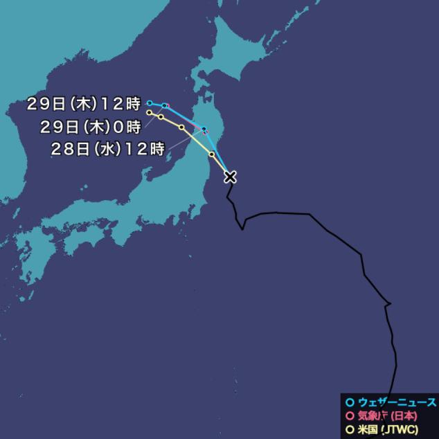 台風8号(ニパルタック)2021年のニュース・米国JTWC米国海・空合同台風警報センター