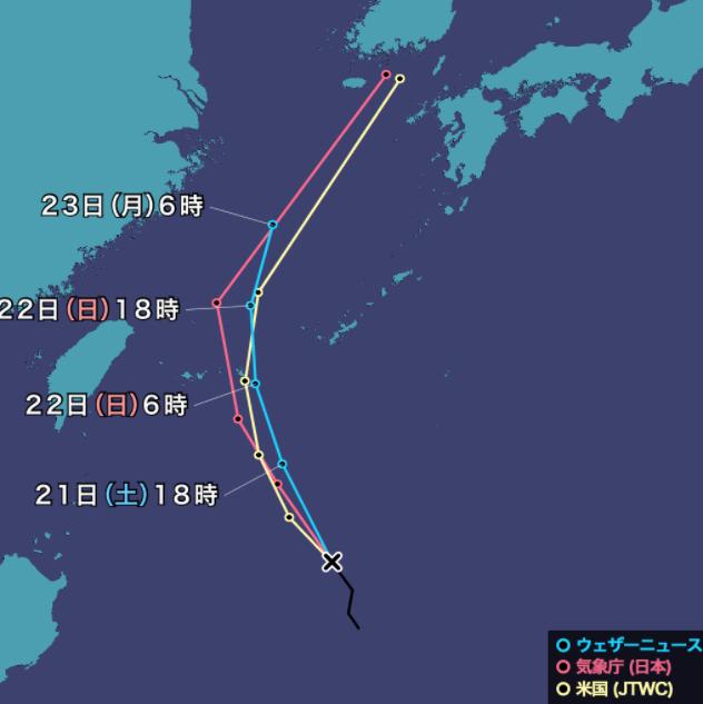 台風12号(オーマイス)2021年のニュース・米国JTWC米国海・空合同台風警報センター