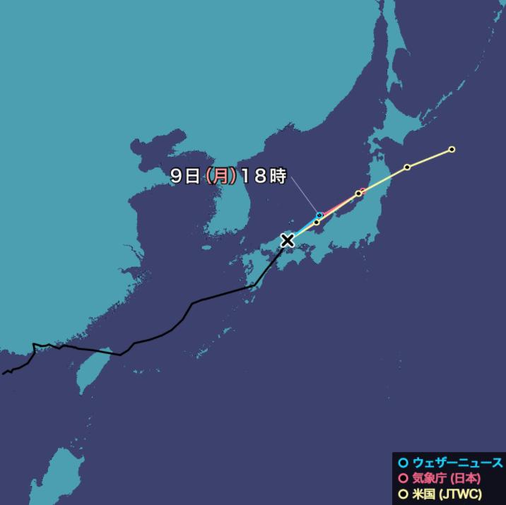 台風9号(ルピート)2021年のニュース・米国JTWC米国海・空合同台風警報センター